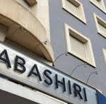 entrada hotel sh abashiri